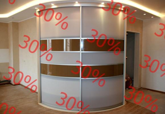 Акция с 9.03.2019 по 9.06.2019! Радиусная мебель с серебряным профилем -30%